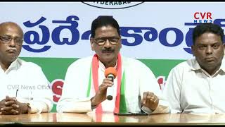 Marri Shashidhar Reddy comments on EC & Arguments over Irregularities in Voter list | CVR NEWS - CVRNEWSOFFICIAL