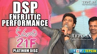 DSP Energetic Performance At Kumari 21F Platinum Disc Function   TFPC - TFPC