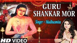 Guru Shankar Mor I Assamese Devotional I Full HD Video Song I T-Series Bhakti Sagar - TSERIESBHAKTI