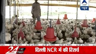 Watch all headlines of July 30 in '24 Ghante 24 Reporter' - ABPNEWSTV