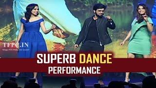 Nikhil, Ritu Varma & Isha Koppikar Super Live Dance Performance @ Keshava Pre-Release Event | TFPC - TFPC