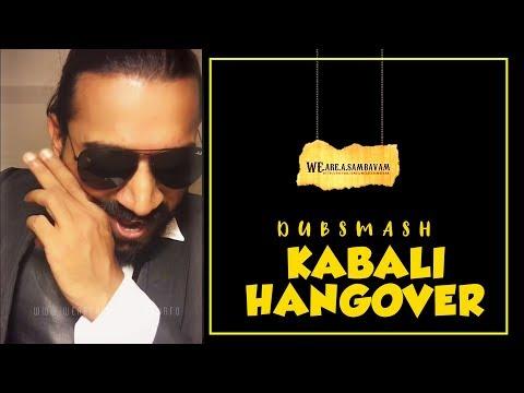 Kabali Hangover | Fan Made Teaser Dubsmash | Singapore Malayalam Fans | Neruppu Da Tamil