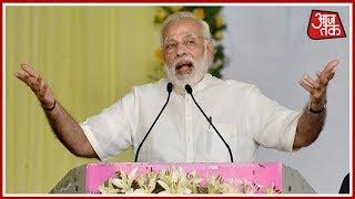 Shatak Aaj Tak:  PM Modi To Address Mega Rally In Gujarat Today - AAJTAKTV