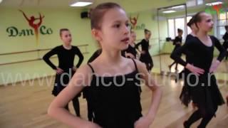 Спортивно - бальные танцы 9 - 10 лет. Открытый урок.