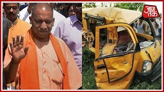 CM Yogi Adityanath Reaches Kushinagar; Visits Hospital To Meet Injured Children #KushinagarTragedy - AAJTAKTV