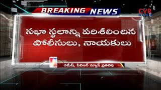 Rajnath Singh to visit Telangana today   BJP Election Campaign   Rangareddy district   CVR NEWS - CVRNEWSOFFICIAL