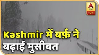 Snowfall causes chaos in Jammu and Kashmir - ABPNEWSTV