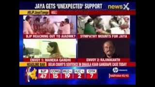 AIADMK releases list of 54 Jaya fans who committed suicide - NEWSXLIVE