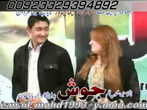 New Pashto Song 2011 SHAHSAWAR AND MUSRRAT MOHMAND NEW PASHTO JOSH FILM SONG 2011 DA MEENE ZOR GORON