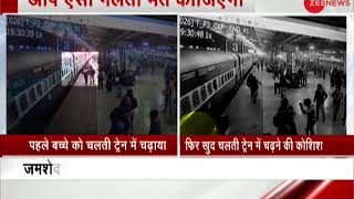 5W 1H: CRPF soldier saves life at a railway station - ZEENEWS