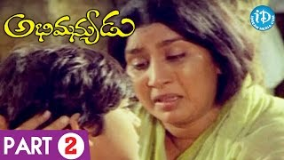 Abhimanyudu Full Movie Part 2    Sobhan Babu, Raadhika, Vijayshanti    Dasari Narayana Rao - IDREAMMOVIES