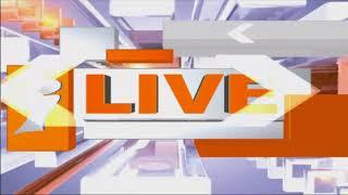 Heavy Rains To Hit AP | Heavy Water Overflow Into Godavari River | iNews' - INEWS