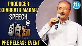Producer Sharath Marar Speech @ Khaidi No 150 Pre Release Event || Chiranjeevi || V V Vinayak - IDREAMMOVIES