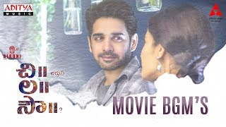 Chi La Sow Movie BGM's || Chi La Sow Songs || Sushanth, Ruhani Sharma || Rahul Ravindran - ADITYAMUSIC