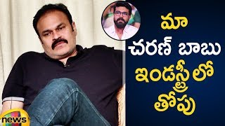 Naga Babu Praises Ram Charan And Varun Tej | Naga Babu Latest Interview | Mango News - MANGONEWS
