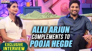 Allu Arjun Complements To Pooja Hegde | Allu Arjun & Pooja Hegde Exclusive Interview About DJ - ADITYAMUSIC