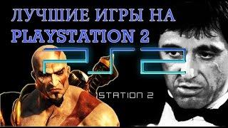 Топ 10 лучших игр на Playstation 2, обзор лучшие игры на PS2 (Топ Игр PS2)