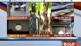 Haryana Police try to decode accused gunner's last facebook post to reveal motive - INDIATV