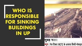 Who is responsible for sinking buildings in Uttar Pradesh - ZEENEWS