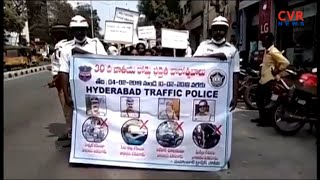 Hyderabad Traffic Police Awareness Programm | 30th National Road Safety Anniversary | CVR News - CVRNEWSOFFICIAL