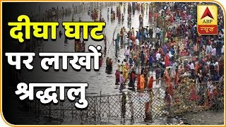 Chhath: Digha Ghat ready for Patna people to offer prayers - ABPNEWSTV