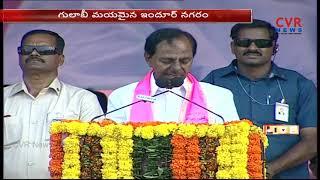 CM KCR Speech At Praja Ashirvada Sabha in Nizamabad | CVR News - CVRNEWSOFFICIAL