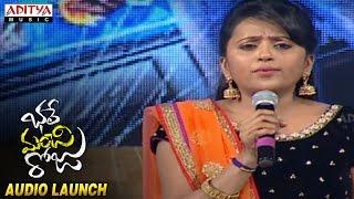 Bhale Manchi Roju Audio Launch Part 04    Sudheer Babu, Wamiqa Gabbi - ADITYAMUSIC