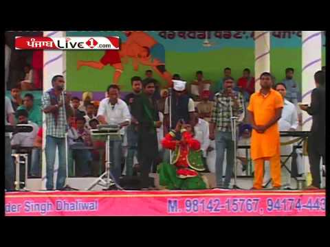 Sai Gulam Jugni at Lohara part 2 By punjablive1.com