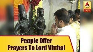 ABP News is LIVE   Offer prayers at Pandharpur RIGHT HERE; Maha CM Devendra Fadnavis could not go - ABPNEWSTV