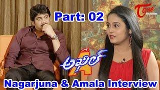 Nagarjuna & Amala Interview about Akhil Movie | Part 02 - TELUGUONE