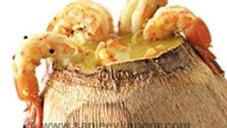 Daab Chingri (Prawns cooked in Tender Coconut) recipe