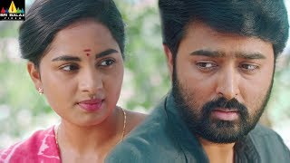 Premisthe Inthena Movie Scenes | Srushti Dange with Prasanna | Latest Telugu Movie Scenes | Dhansika - SRIBALAJIMOVIES