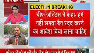 SC rejects Mayawati's plea against 48-hour campaign ban by EC - ZEENEWS