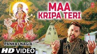 Maa Kripa Teri I Devi Bhajan I PANKAJ NAGIA I Full HD Video Song I T-Series Bhakti Sagar - TSERIESBHAKTI