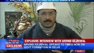 Anna Hazare is in my heart: Arvind Kejriwal I Exclusive Interview with Arnab Goswami - TIMESNOWONLINE