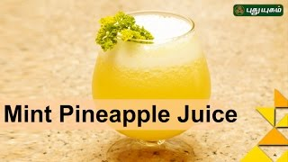 Mint Pineapple Juice | Taste2Health | Good Morning Tamizha | 16/11/2016 | PuthuYugam TV Show