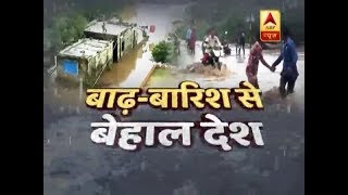 Uttarakhand: Cloudburst damages houses, vehicles in Chamoli - ABPNEWSTV