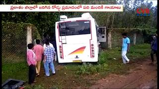 RTC Bus Accident in Prakasam District |  CVR News - CVRNEWSOFFICIAL