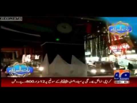 Geo News Live Milad night kotli azad kashmir