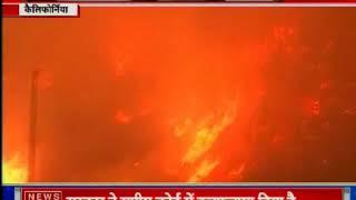 California: 4 दिन बाद भी कैलिफोर्निया की आग बेकाबू - ITVNEWSINDIA