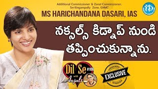 GHMC Addl Commissioner MS Hari Chandana Dasari IAS Full Interview | Dil Se With Anjali#108 - IDREAMMOVIES