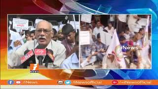 Visalandhra Mahasabha Leaders Protest For AP Special Status In Vijayawada | iNews - INEWS
