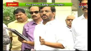 ఏపీలో రైతులందరికీ రూ.10 వేల ఆర్థిక సాయం : AP Government Scheme for Farmers | Raithe Raju | CVR News - CVRNEWSOFFICIAL