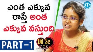 Civil's Topper Anusha Tellakula Exclusive Interview - Part #1 || Dil Se With Anjali - IDREAMMOVIES
