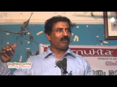 Debate: Is Vedanta Scientific ? (Malayalam) Ravichandran C Vs Rejith Kumar