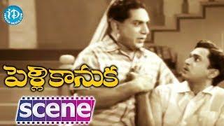 Pelli Kanuka Movie Scenes - Relangi And ANR Comedy || Krishna Kumari || Saroja Devi - IDREAMMOVIES