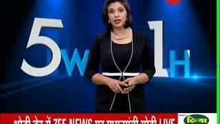 5W1H: PM Modi to address traders in Delhi at Talkatora stadium - ZEENEWS
