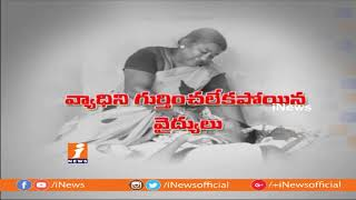 Mothers Day Special Story | భద్రాద్రి కొత్తగూడెంలో ఓ తల్లి దిన గాధ | iNews - INEWS
