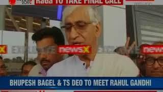 RaGa holds consultations to decide Chhattisgarh CM; Bhupesh Baghel, TS Singh Deo among contenders - NEWSXLIVE