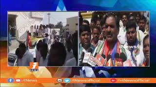 BSP Malreddy Ranga Reddy Speech Up Election Campaign In Ibrahimpatnam | iNews - INEWS